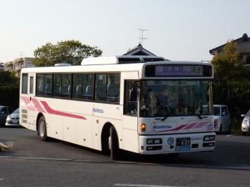DSCN8909.png