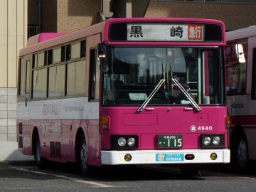 DSCN9985.png