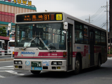 RSCN9618.png