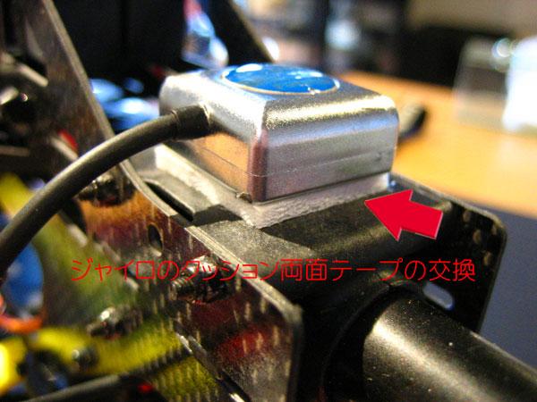 12_20110617002316.jpg
