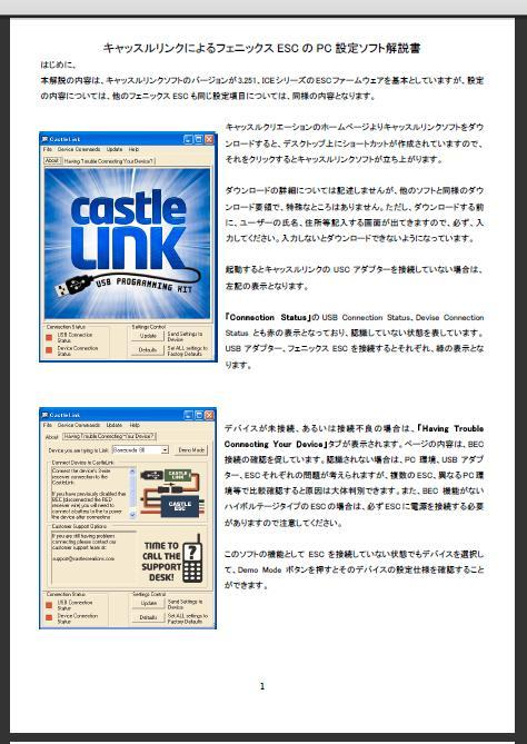 CapD20110610.jpg