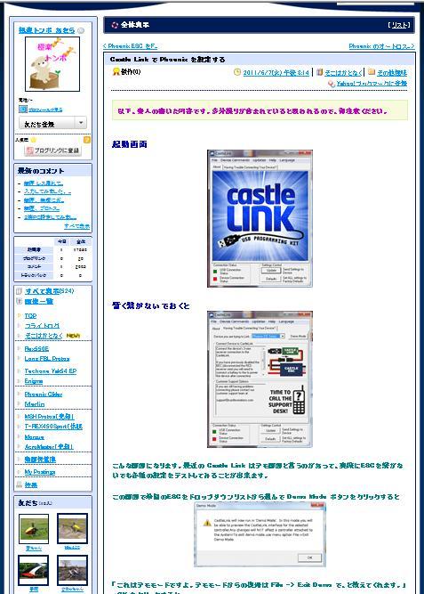 CapD20110610_2.jpg