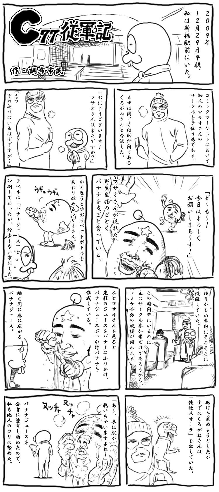 offrepoforblog01.jpg