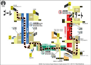 市営地下鉄本町駅