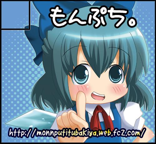 sakuru_20100201202835.jpg