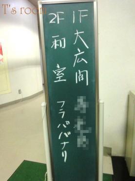 001_20110910001821.jpg