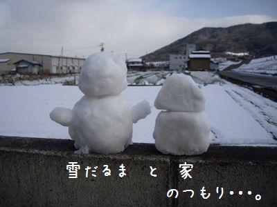 雪その後8