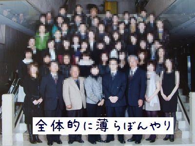 IMGP8570_20100105140523.jpg