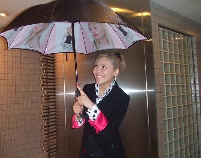 s-Umbrella2.jpg