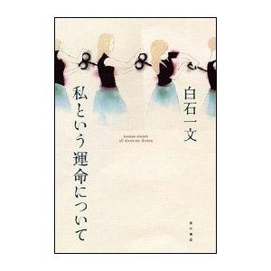 20100306_book1.jpg