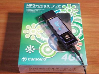 MP320.jpg
