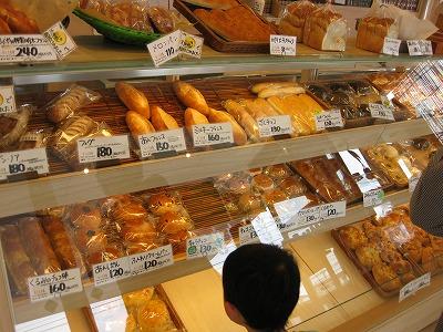 海の中道近くのパン屋