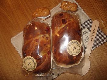 果実のパン ラッピング☆