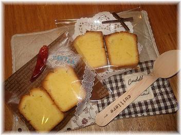 バニラパウンドケーキ ラッピンク☆