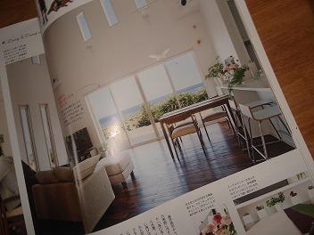 masamiさん邸がぁ~♪