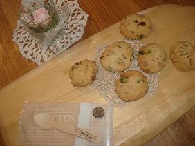 ホワイトチョコとナッツのカントリークッキー