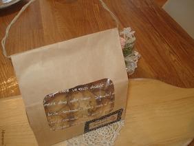 ホワイトチョコとナッツの・・・ラッピング