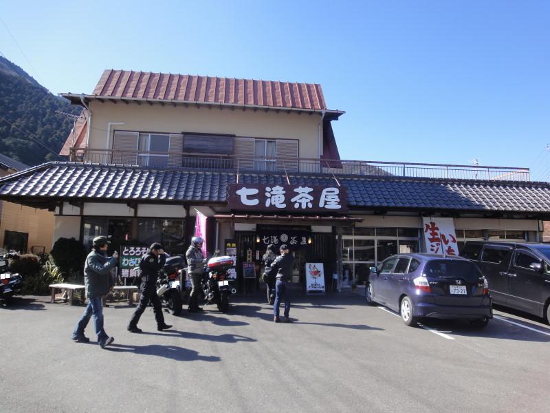 13駿河新年会20055