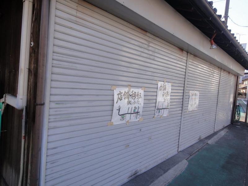 13駿河新年会20067