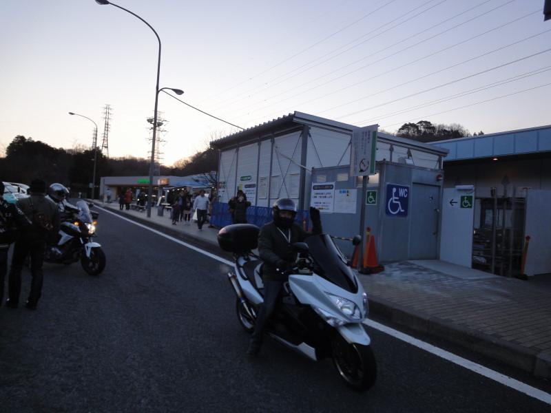 13駿河新年会20086