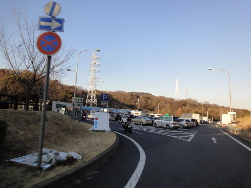 13駿河新年会20083