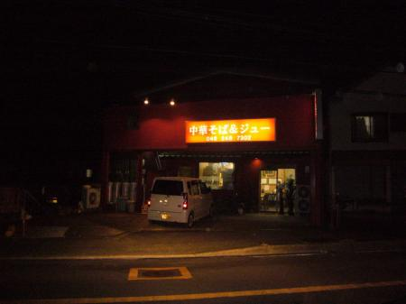 2009-11-7 001