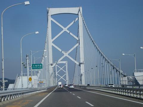17鳴門大橋