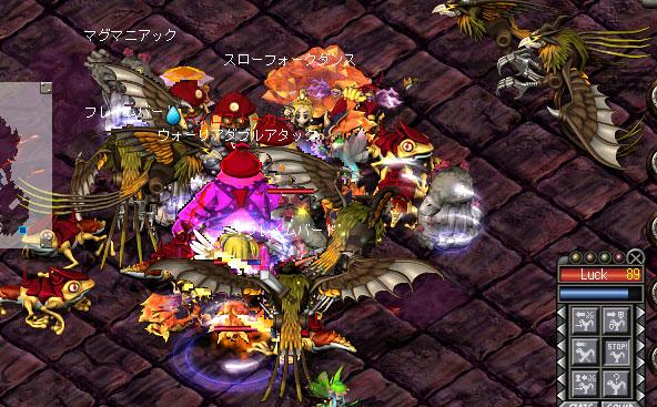 hunt_062102.jpg