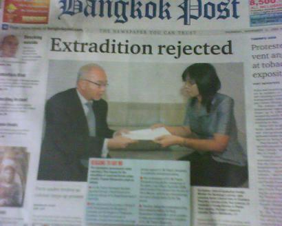 Cambodia reject