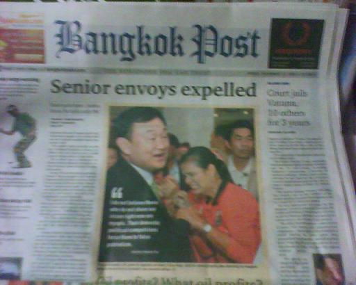 PM Thaksin