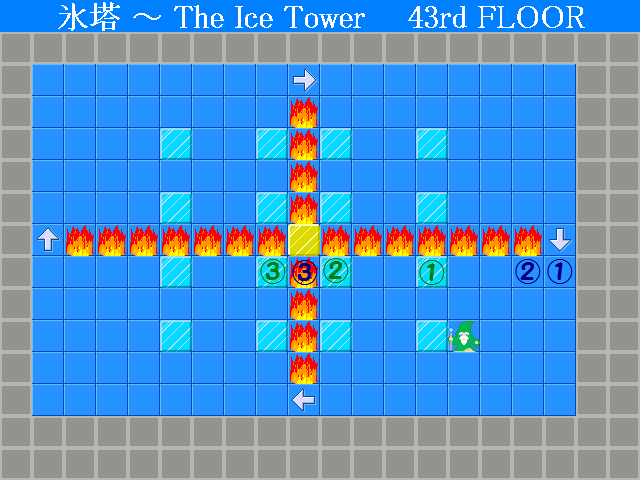 IceTower_43_a1.png