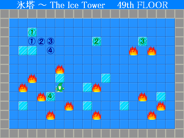 IceTower_49_a1.png