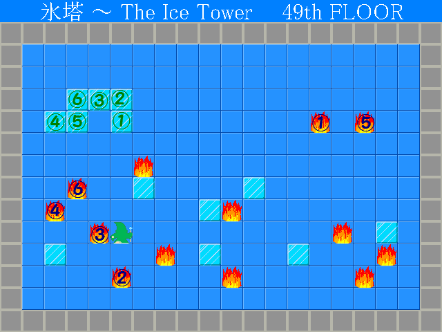 IceTower_49_a2.png