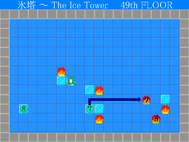 IceTower_49_a4.png