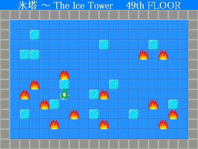 IceTower_49_q.png