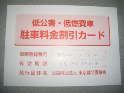 CIMG8398_convert_20110621103533.jpg