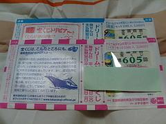 b1f517f6c10785bca8ba-M.jpg