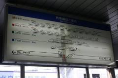 110308-(1).jpg
