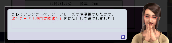 2011-0325-233052.png