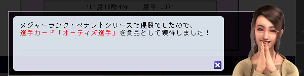 2011-0406-233016.png