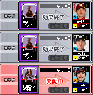 2011-0417-224418.png