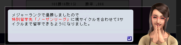 2011-0417-232618.png