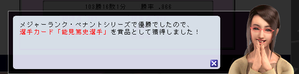 2011-0417-232634.png