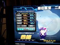 C360_2013-02-03-10-47-24.jpg