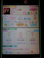 C360_2013-02-03-11-18-29.jpg
