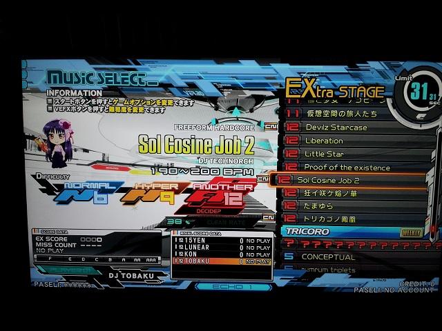 C360_2013-02-07-11-19-13.jpg