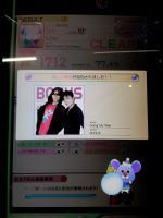 C360_2013-02-17-19-48-54.jpg