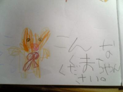 santa_convert_20100601155718.jpg