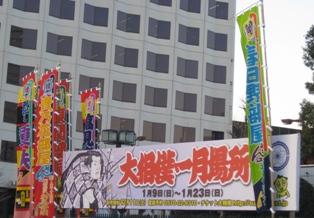 135_Japan trip_1