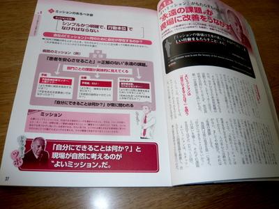 P1100325.jpg